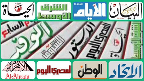 4ccbcee4cb0e4 بوابة الحركات الاسلامية  هدوء في الجامعات المصرية مع بدء الدراسة ...