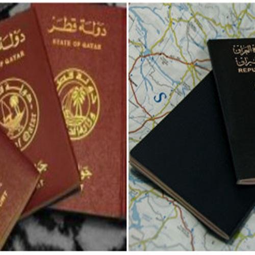 بوابة الحركات الاسلامية: جوازات سفر عراقية مزورة لقطريين.. استمرار مسلسل  المؤامرة القطرية ضد سيادة العراق