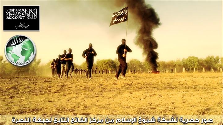 جبهة النصرة: أفغنة
