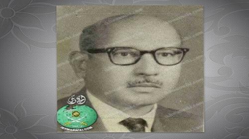 حسين كمال الدين