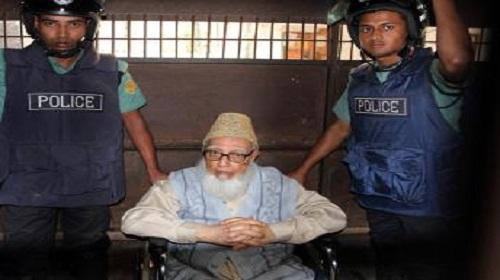 المنع من دخول بنجلاديش