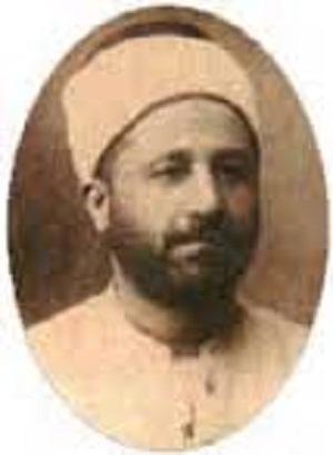 محمد رشيد بن علي
