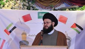 متي تأسس المجلس الإسلامي