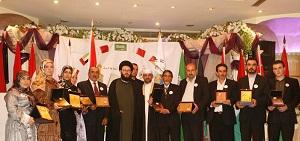 ما دور المجلس الإسلامي