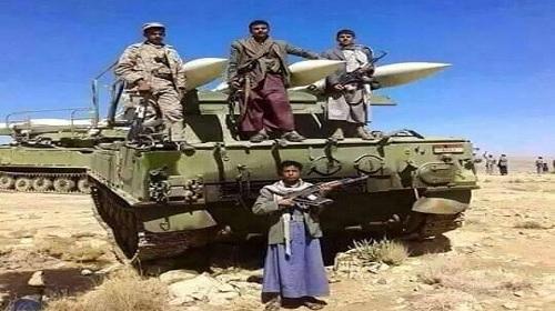 لأول مرة القوة الصاروخية البالستية للجيش واللجان اليمنية تستهدف في أول تجاربها لصاروخ بعيد المدي هدف عسكري بالعاصمة السعودية