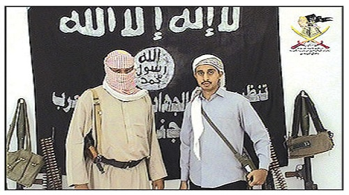 كتائب جند اليمن