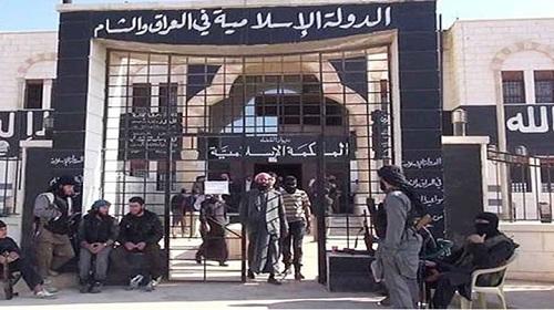 الصراع مع داعش