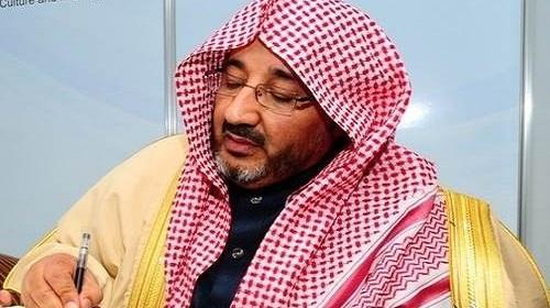 الدكتور محمد النجيمي
