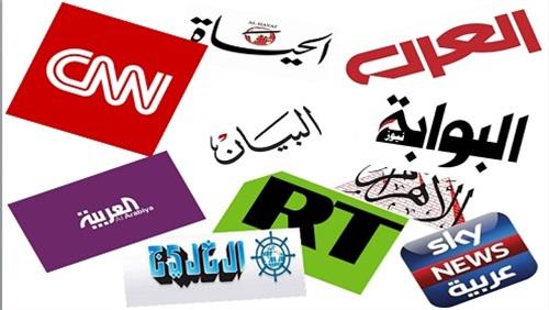 بوابة الحركات الاسلامية كيف تفاعلت الصحف العربية والعالمية مع مشاورات السويد